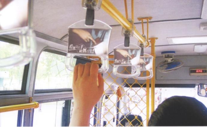 兒童乘車優惠擬不再量身高,6歲以下可免費乘公交