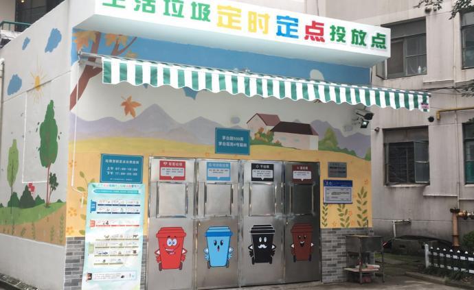 不忘初心牢記使命|上海這個小區讓居民看到垃圾分類的好處