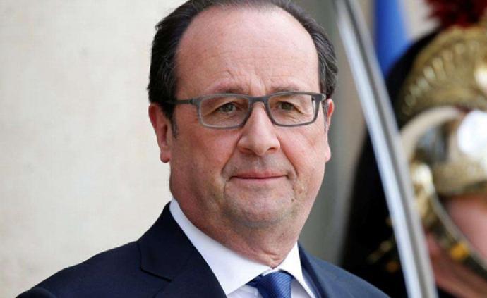 法国前总统奥朗德自述:身为总统的最后一天