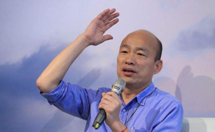韩国瑜2020竞选团队将尽快成立,台媒盘点热门人选