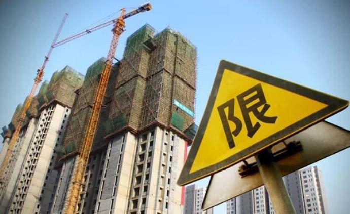 河南开封取消商品房3年限售令,已有三个城市取消限售