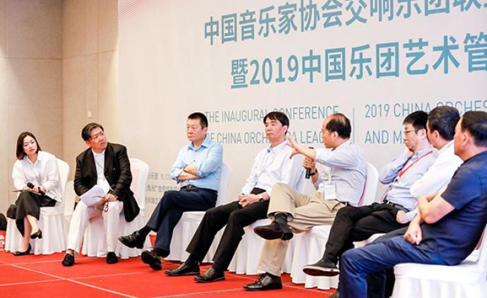 """""""中国音协交响乐团联盟""""在杭成立:中国交响乐团从此有了家"""