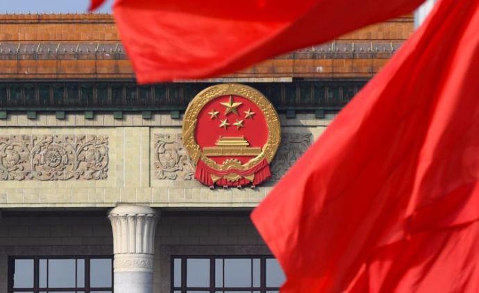 国务院金融委推11条金融业对外开放措施