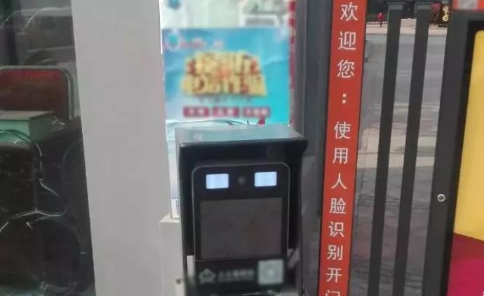 """防转租转借、保住户安全:北京市级公租房启用""""人脸识别"""""""