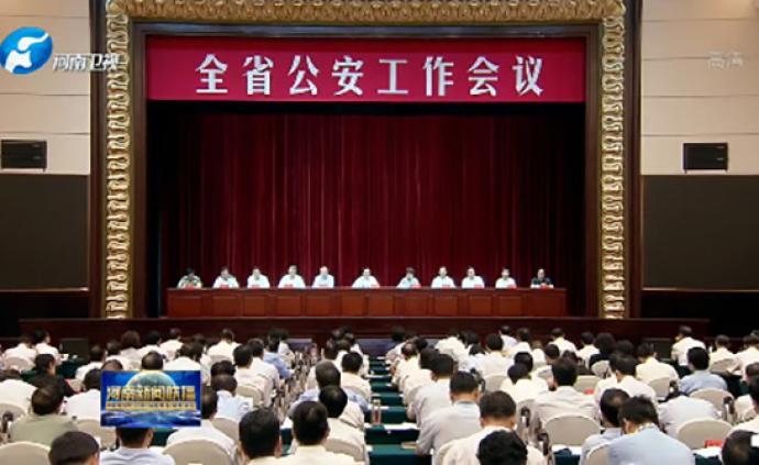 河南书记动员全省公安干警:为中原更加出彩创造安全稳定环境