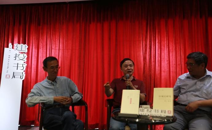 """沙龙 刘志伟、赵世瑜、温春来:区域史的魅力在""""区域""""之外"""