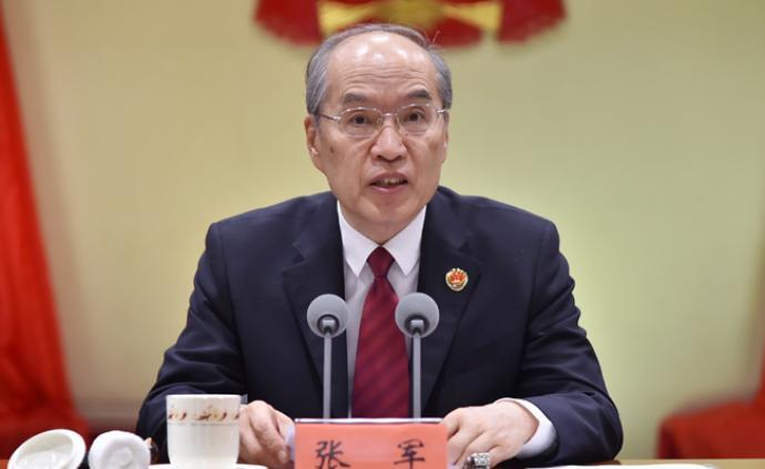 张军当选新一届中国检察官协会会长