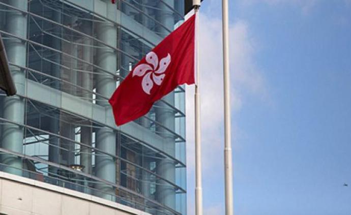 香港各大政團社團一致譴責激進示威者圍堵香港中聯辦暴行
