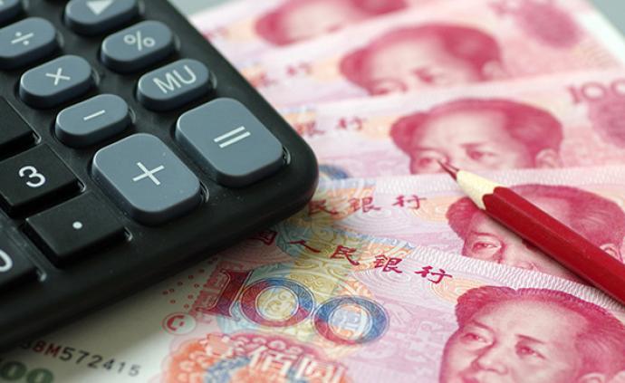 流动性经济学|人民币汇率70年:从固定汇率制到汇率双轨制