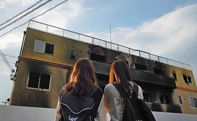 日本警方:京都纵火嫌犯向数人泼汽油,死者多为年轻工作人员