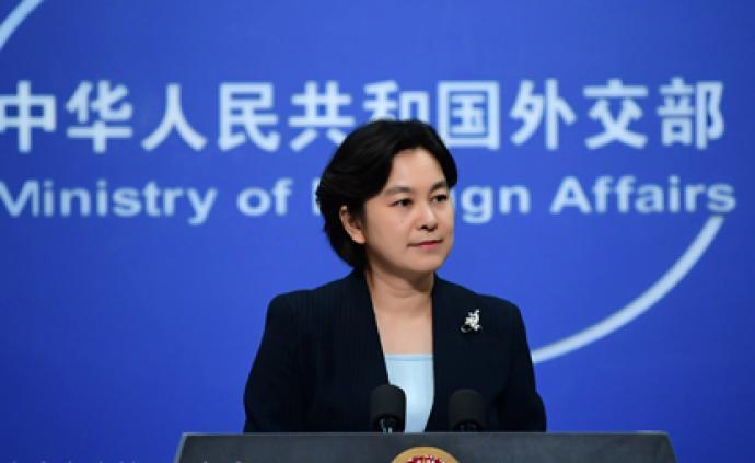 外交部回应彭定康涉港言论:尽早在这个问题上闭嘴,收手