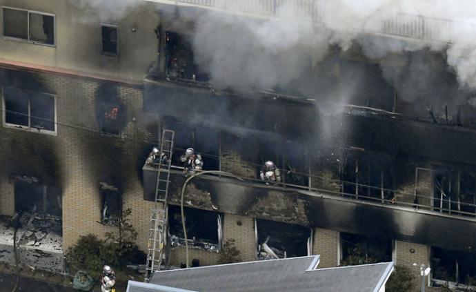 死亡人数再上升,京都大火已致33人丧生