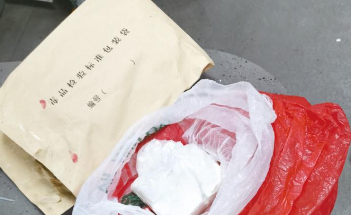 温州破获特大跨省贩毒案:瘾君子带小铁锹按定位图挖深埋毒品