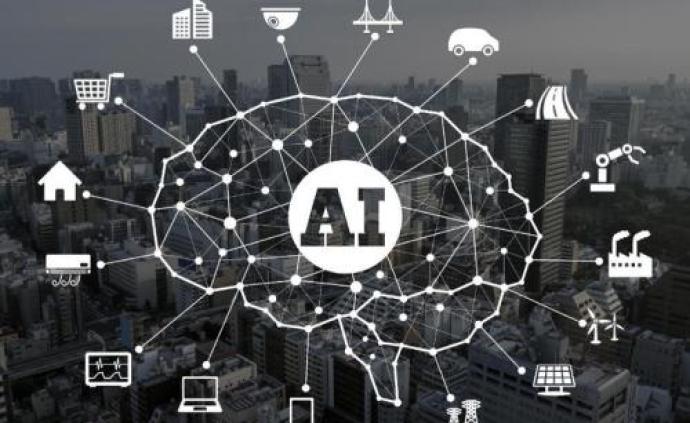 世界人工智能大會公布十大主題論壇:涉及智能芯片、5G等
