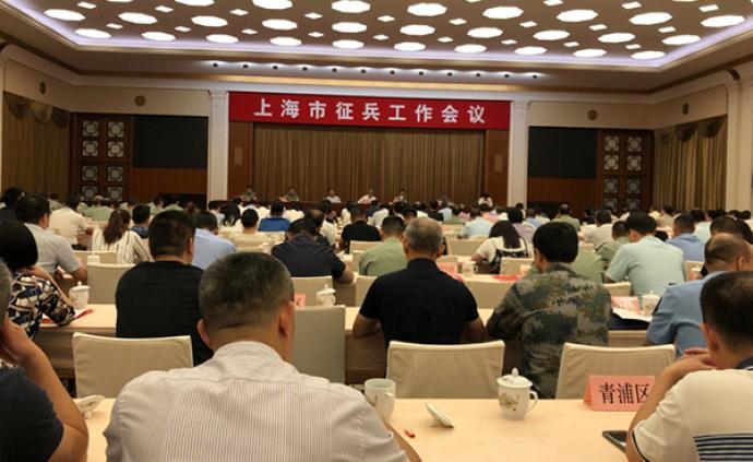 以大學生為重點征集對象,上海征兵工作明起全面展開
