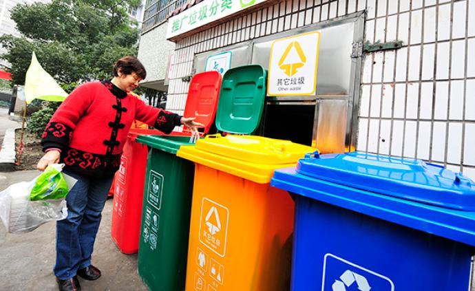 浙江杭州垃圾分類管理新變化:最高罰款十萬、記入信用檔案