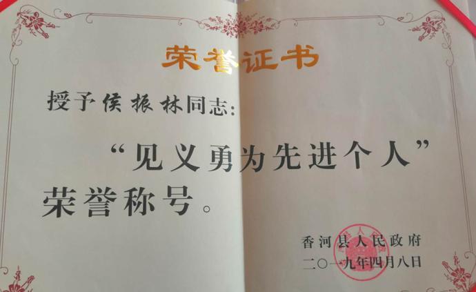 """""""见义勇为""""身后事:交通事故责任背后的""""纠葛"""""""