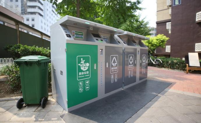 論習慣的養成|垃圾分類是環保產業鏈升級契機