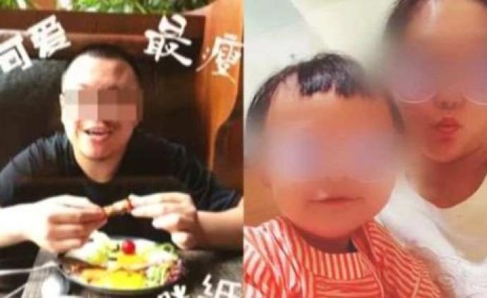 天津男子普吉杀妻骗保案今日再开庭,受害人父亲将出庭作证