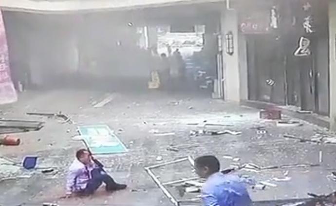 蘇州一商業街煤氣泄漏引發閃爆,2人受傷