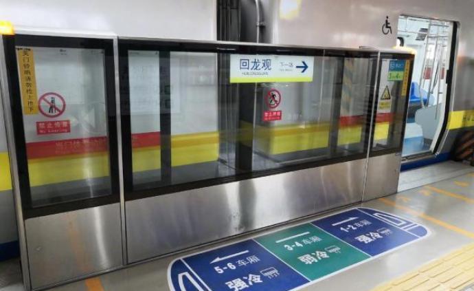 北京多條地鐵實行冷暖車廂分區,其他線路視改造情況適時推行