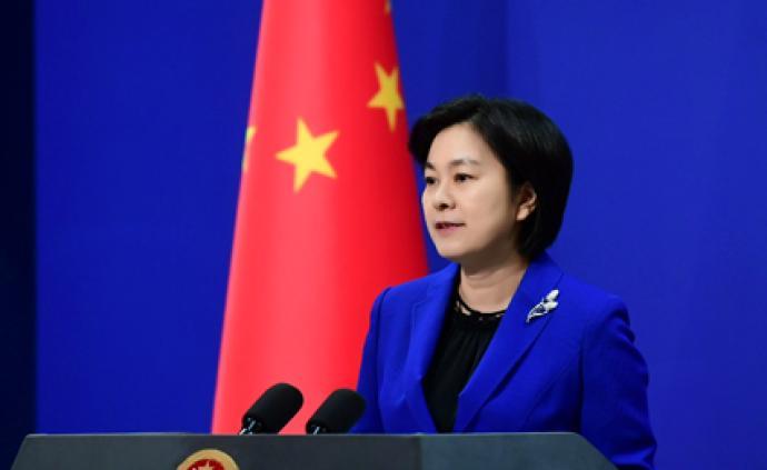 外交部发言人华春莹就美方涉港恶劣言论答记者问:倒打一耙