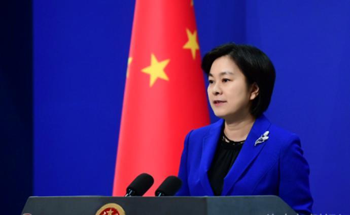 黑客组织与中国政府扯上关系?华春莹:无中生有、别有用心