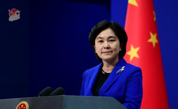 报告称中国等国2016年起对缅甸军售,外交部回应