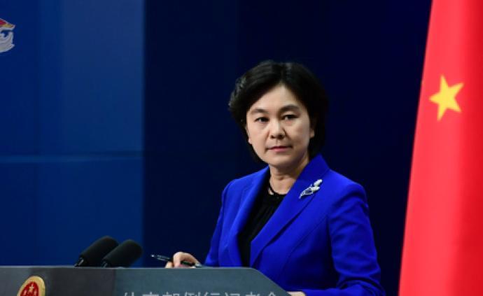 外交部:呼吁巴印通过对话协商解决争议,共维护地区和平稳定