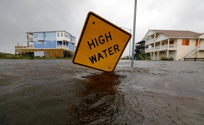 全球城市观察︱当洪水成为常态,美国试图改革联邦洪水保险