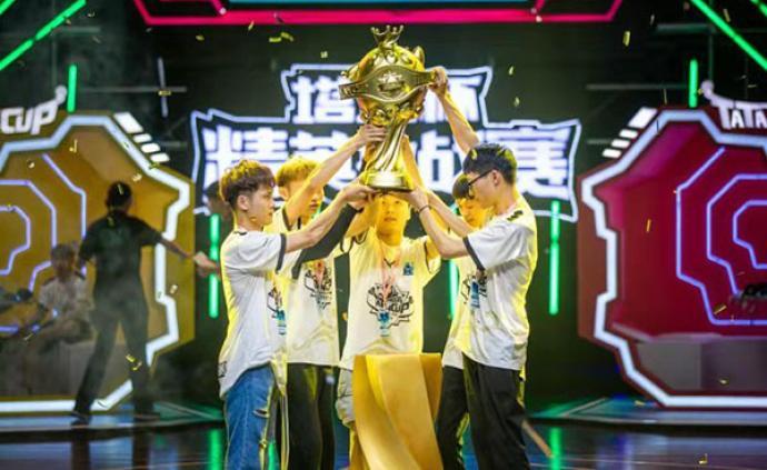 移動電競+休閑游戲,中國玩家更看重電競社交屬性?