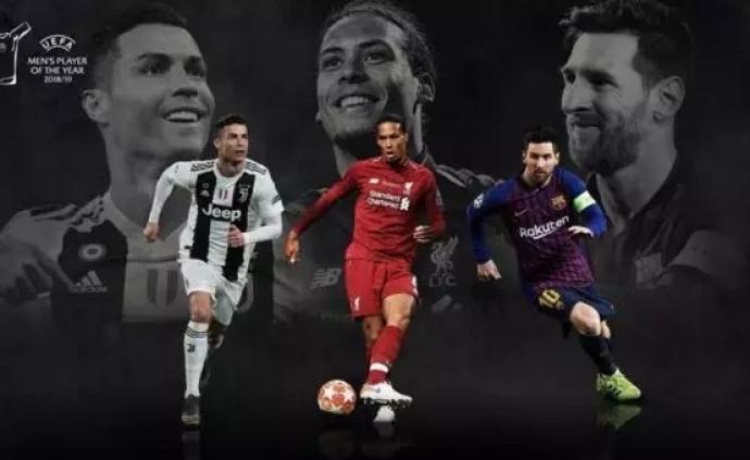梅西、C罗、范迪克角逐欧足联年度最佳球员