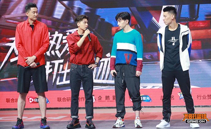 体育综艺上新了:李易峰、邓伦领队《我要打篮球》