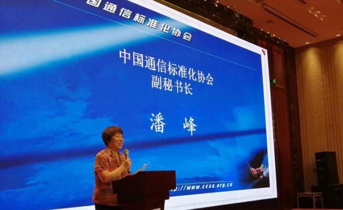 中国通信标准化协会:第一批5G标准项目有望年内发布