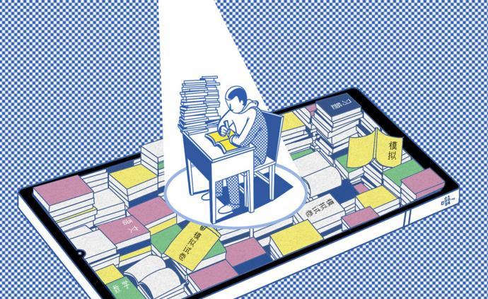 互聯網上的小世界:幻夢、出路、取暖及其他