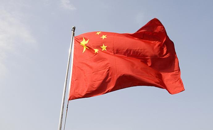 新华微评:侮辱国旗者必受法治惩处