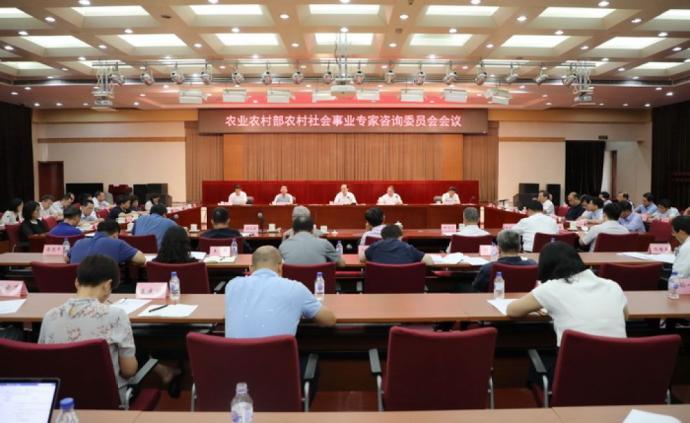 农业农村部成立农村社会事业专家咨询委员会