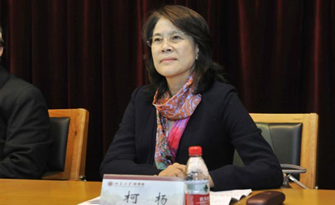 北大原常务副校长柯杨出任腾讯控股独立非执行董事