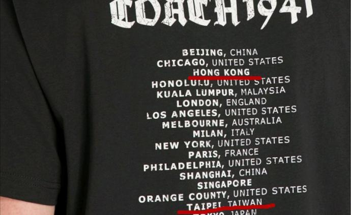 蔻馳也有問題T恤,代言人劉雯聲明解約