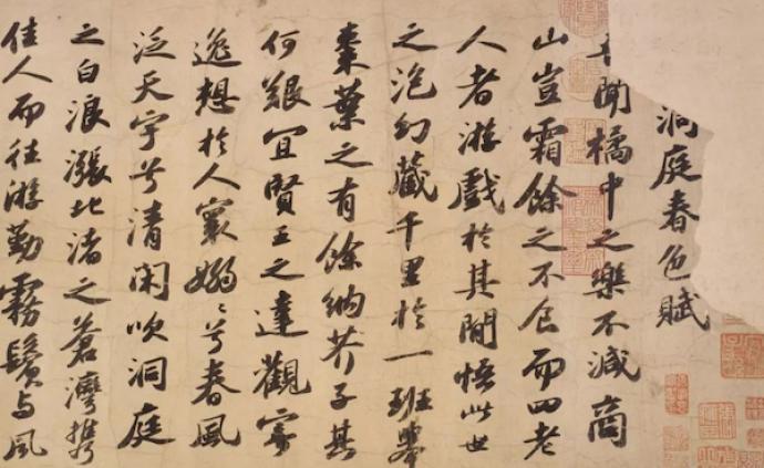 """苏轼二赋卷、张渥《九歌图》将展,吉林省博推""""长白遗珠"""""""