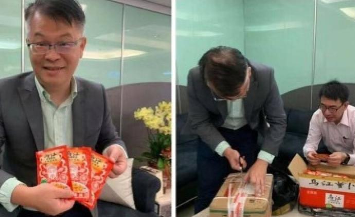 台湾榨菜哥收到两箱涪陵榨菜:贵重礼物到手,心情无限激动