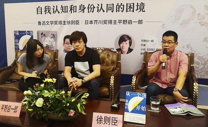 上海书展|徐则臣与平野启一郎探讨自我:不要变成现代的孤儿