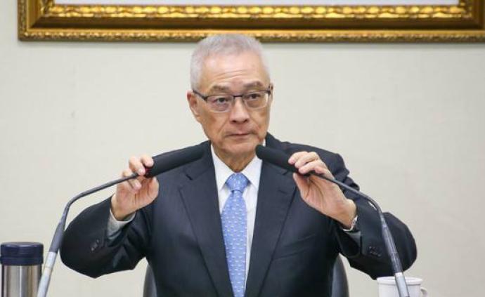 国民党主席吴敦义:已请郝龙斌两次和郭台铭沟通,力促团结