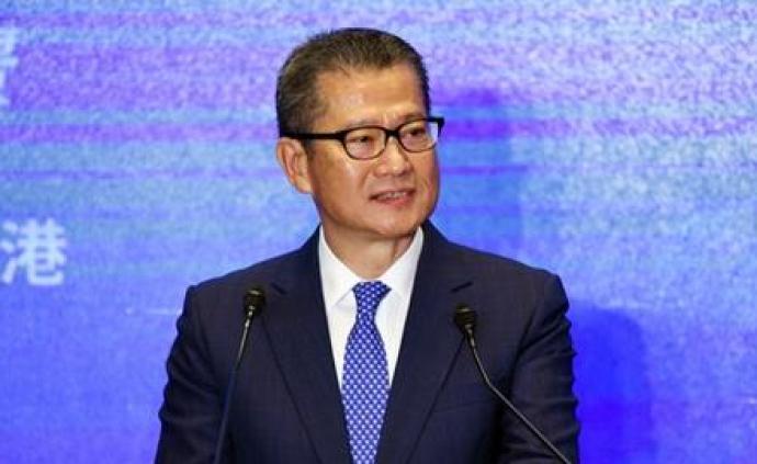香港特区政府财政司司长:希望示威活动停下,恢复香港经济