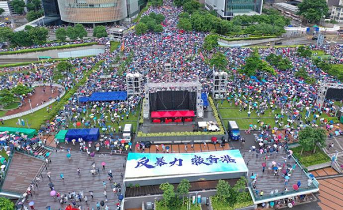 """香港社会各界举行""""反暴力、救香港""""大集会:风里雨里守护你"""