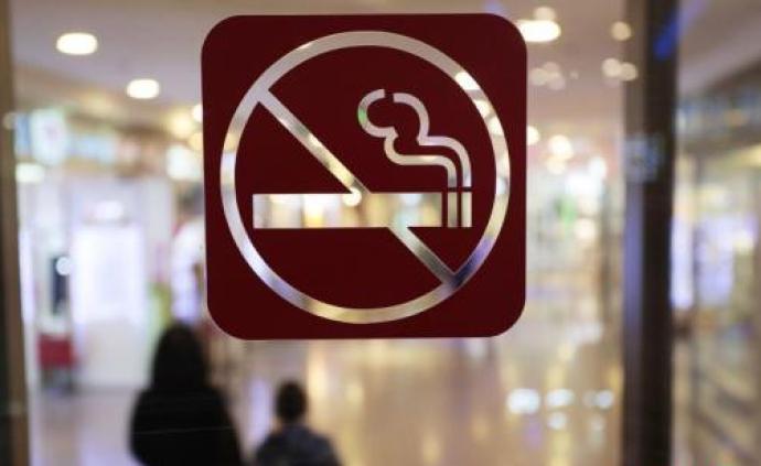 """无烟城市控烟效果报告发布:""""无烟城市""""数量显著上升"""