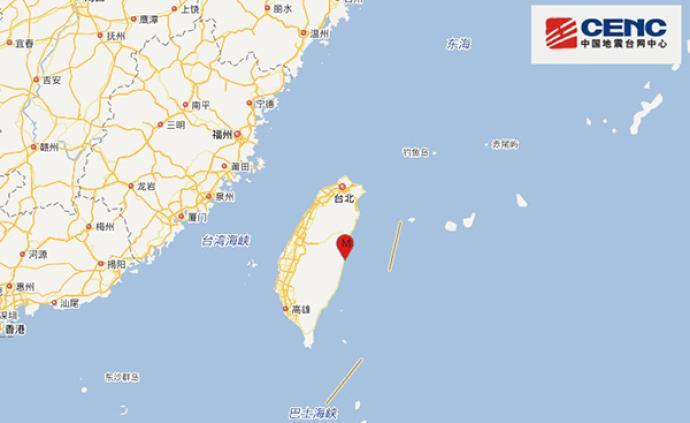 台湾花莲发生5.0级地震,震源深度6千米