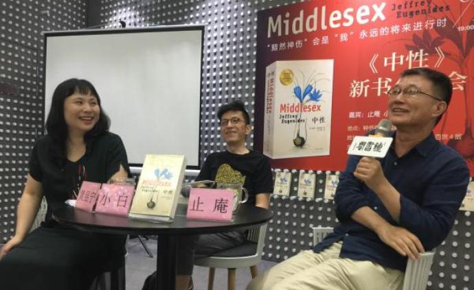 上海书展|《中性》:一部现代史诗
