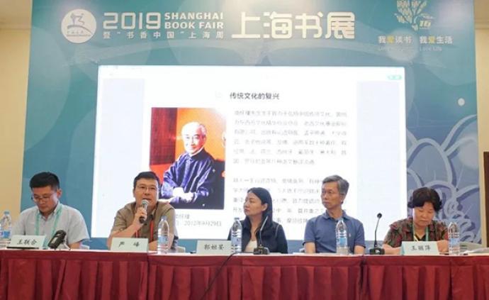 上海书展·书单|关于教育,这些新书值得一读