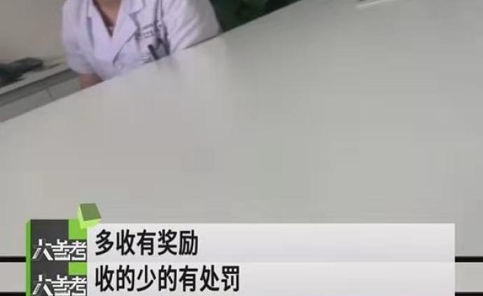 """河南省中医院回应""""西区医院让职工拉人来住院"""":正开展调查"""